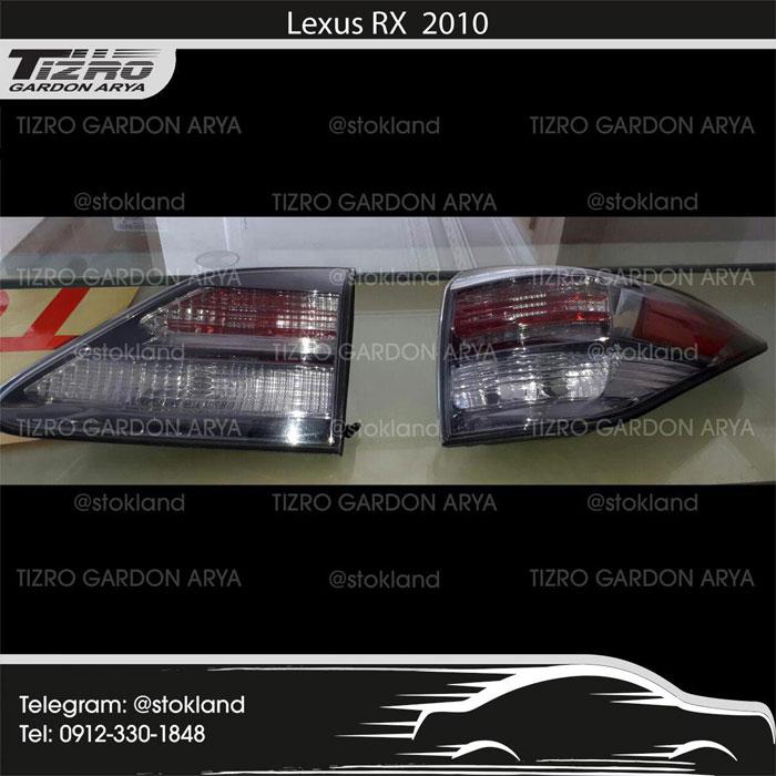 چراغ عقب RX 2010