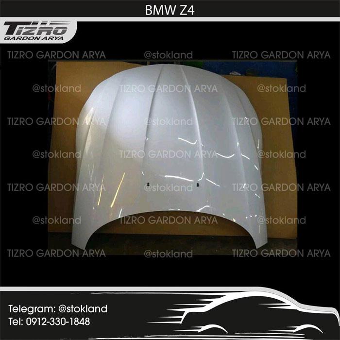 کاپوت و گلگیر / BMW Z4
