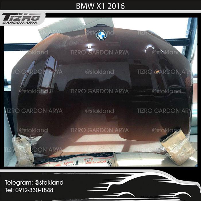 کاپوت | BMW X1 2016