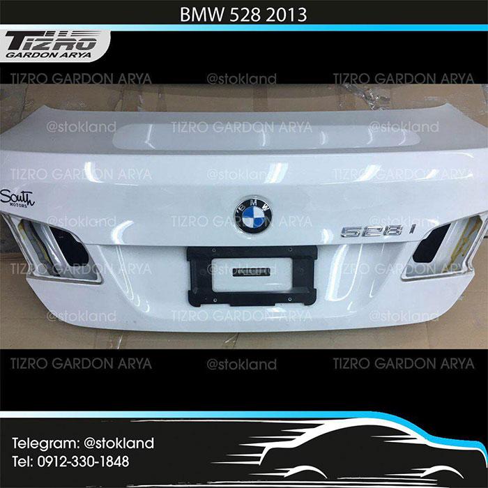 درب صندوق / BMW 528 2013